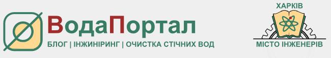 ВодаПортал
